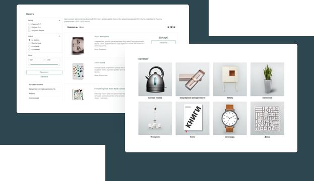 Универсальный движок сайта каталог как добавить сайт в хостинг